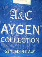 Пакет синий AYGEN