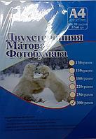 """Бумага д/фотопечати А4 50л. 300г. матовая """"TRAK"""""""