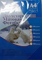 """Бумага для фотопечати А4 50л. 250г. матовая """"TRACK"""""""