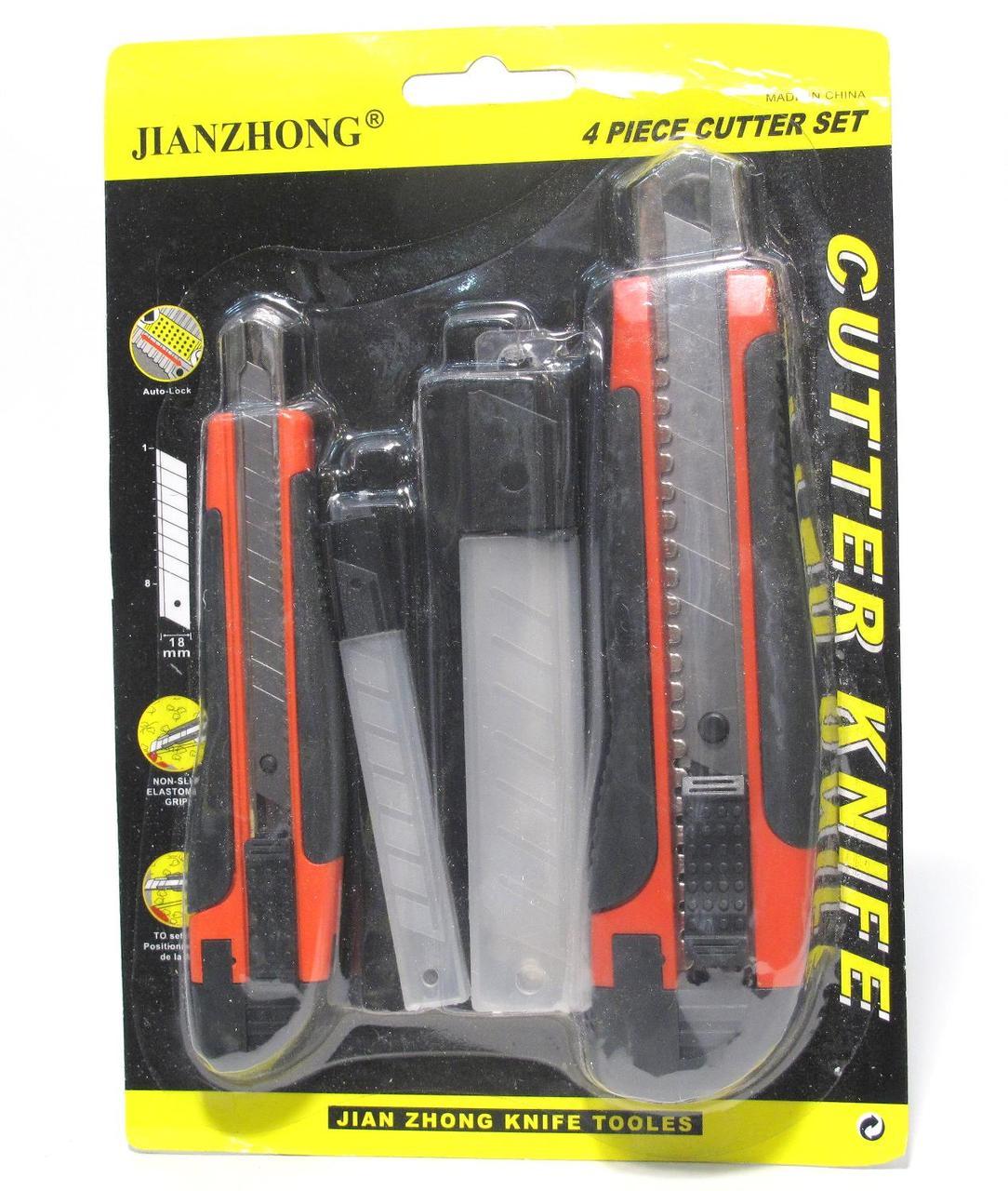 Набор Канцелярских ножей с запасками 10mm&18mm CUTTER KNIFE SET