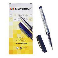 Ручка гелевая Silwelhof