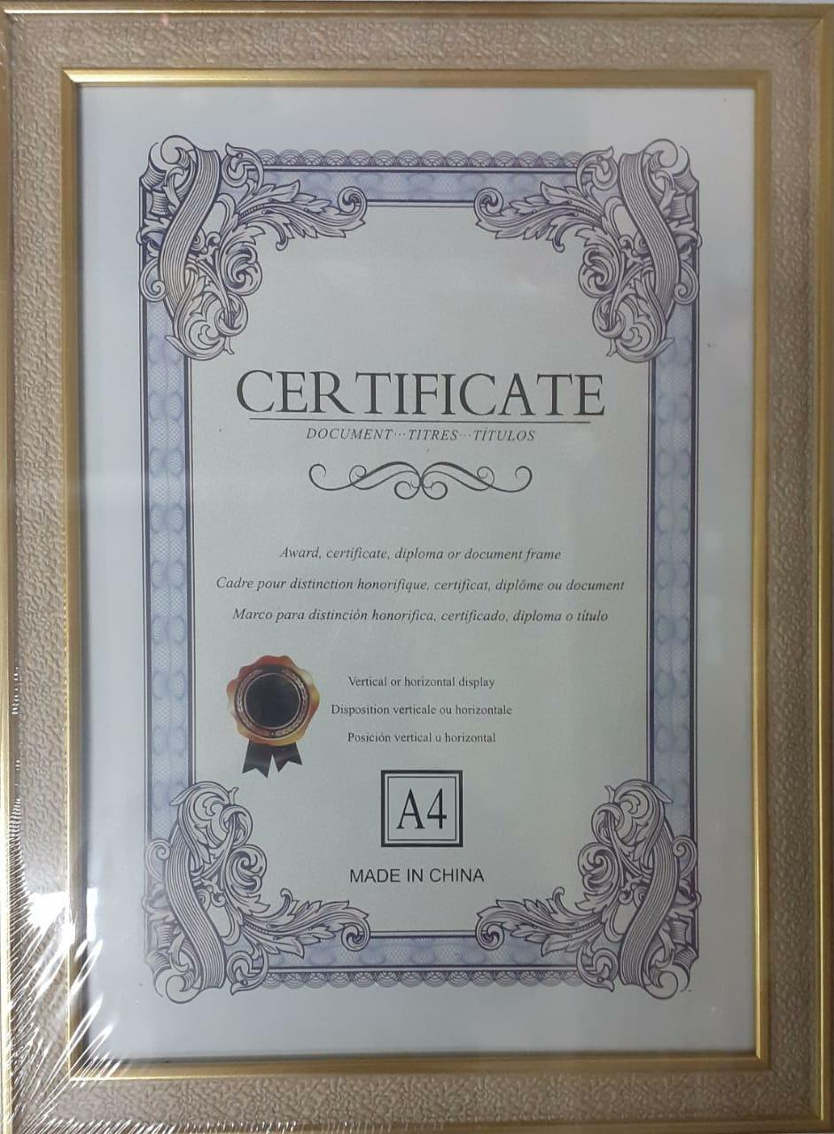 Рамка А4 Сертификат