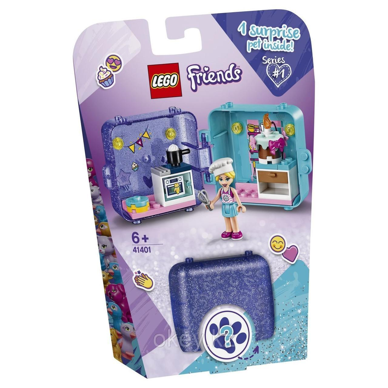 LEGO Friends: Шкатулка Стефани 41401