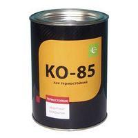 Лак термостойкий КО-85, до 250 С, 0,7 кг, ж/б