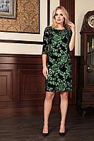 Женское осеннее шифоновое большого размера платье Bazalini 3753 зеленый 50р.