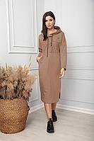 Женское осеннее коричневое спортивное платье SandyNa 13848 серо-коричневый 50р.