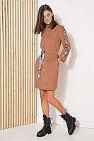 Женское осеннее трикотажное коричневое платье Fantazia Mod 3793 54р.