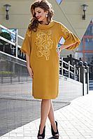 Женское осеннее трикотажное желтое нарядное большого размера платье Vittoria Queen 11593/2 горчица 52р.
