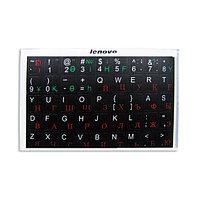 Наклейки на клавиатуру Lenovo для любых клавиш (Фон: чёрный. Шрифт: Анг. - белый Рус. - красный Каз. -
