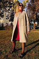 Женское осеннее драповое бежевое пальто FS 704 52р.