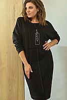 Женское осеннее трикотажное черное большого размера платье Angelina 595 черный 56р.