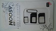 Адаптеры для СИМ карт с ключом для айфонов и планшетов