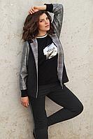 Женский осенний трикотажный спортивный большого размера спортивный костюм Runella 1398 серый 50р.