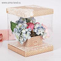 Коробка для цветов с вазой и PVC-окнами складная «Хорошего настроения!», 23 × 30 × 23 см