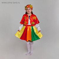 """Карнавальный костюм """"Осень"""", пелерина, юбка, повязка, р-р 30, рост 110-116 см"""
