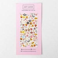 Наклейки для ногтей GoodFood, 10 x 16,5 см