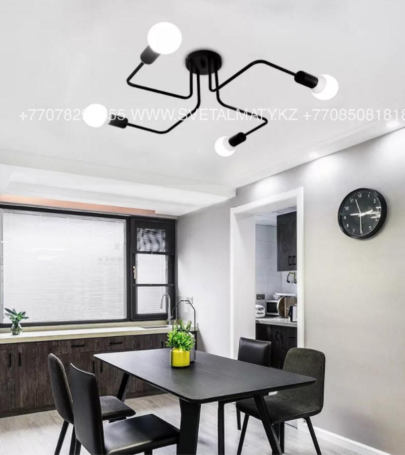 Modern люстра черная на 4 лампы