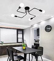 Modern люстра черная на 4 лампы, фото 1