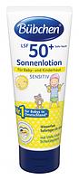 Bubchen Солнцезащитное молочко для младенцев и детей. Фактор защиты 50+, 100 мл