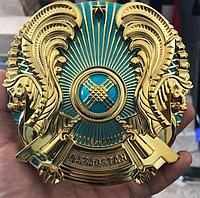 Государственный Герб РК 125мм