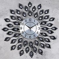 """Часы настенные, серия: Ажур, """"Завитки с листочками"""", d=59 см"""