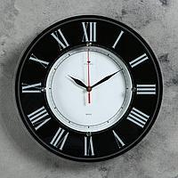 """Часы настенные, серия: Классика, """"Классика"""", 34 см стекло, черные Рубин"""