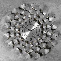 "Часы настенные, серия: Ажур, ""Пуэрто"" d=60 см, d=22 см, 1 АА, плавный ход"
