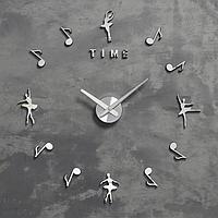 """Часы-наклейка """"Искусство"""" d=70 см, стрелки 22,5 см, 16.5 см, 1АА, плавный ход"""