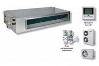 Cплит-система канального типа KFD24UW/KON24UW
