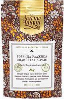 Горчица Рай раджика индийская, 30 гр