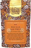 """Райс Масала"" - смесь специй для риса, 30 гр"