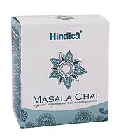Masala Chai (Масала чай) - черный индийский чай со специями, 70 гр