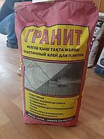Ұста гранит эластичный клей для плитки