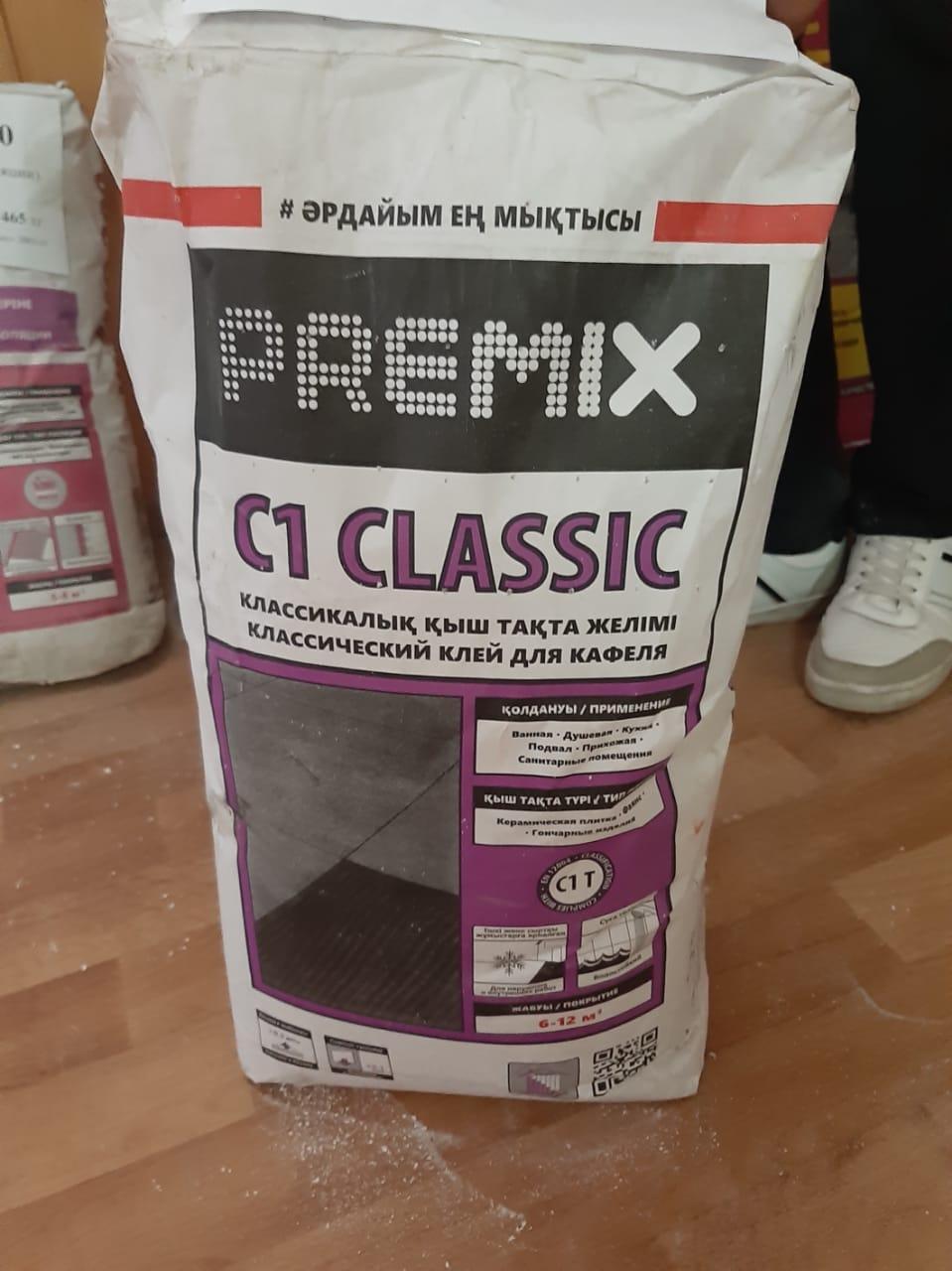 Premix C1 Classic (классический клей для кафеля)
