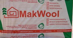 Утеплитель MakWOOL