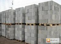 Неавтоклавный газоблок 30х30х60