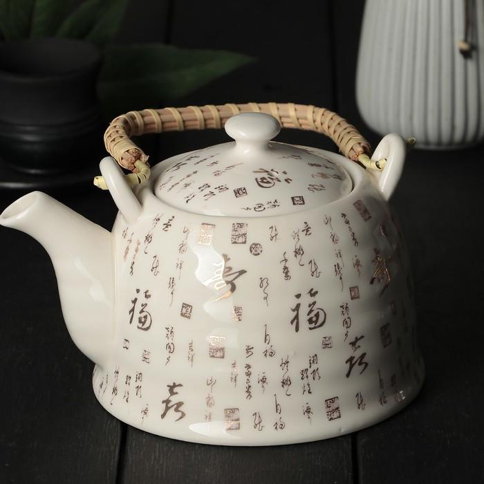 """Чайник заварочный 900 мл """"Иероглиф"""", с металлическим ситом - фото 1"""