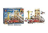 Конструктор Lari City Центральная пожарная станция арт.11216 (Аналог LEGO City 60216)