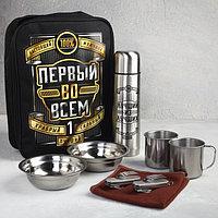 Набор посуды «Первый во всём»: термос 0.5 л, тарелка 300 мл, 2 шт., кружка 200 мл, 2 шт., мультитул 2 шт.