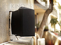 Уличная сателлитная акустическая система AUDAC WX302/OB