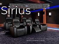 Кресло для домашнего кинозала Home Cinema Modules Sirius