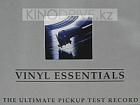 Виниловая пластинка Pro-Ject LP Vinyl Essentials