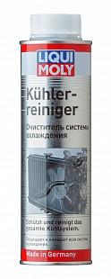 Очиститель системы охлаждения Kuhler-Reiniger 300 ml