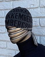 Шапка Bikkembergs серая