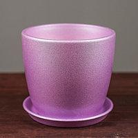 """Цветочный горшок """"Осень"""", перламутр, фиолетовый, 0.5 л"""
