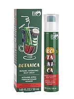 Ботаник-крем Bio World гидратирующий ночной для нормальной, сухой кожи 50мл