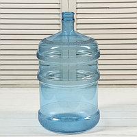 Бутыль, 18,9 л, поликарбонат, многооборотная, без ручки, фото 1