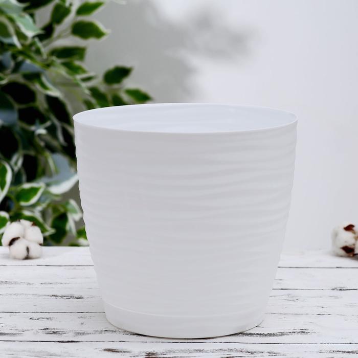 Кашпо с поддоном «Дюна», 5,5 л, d=22 см, цвет белый