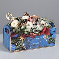Деревянный ящик с ручками «Ёлочные игрушки», 24.5 × 5 × 10 см