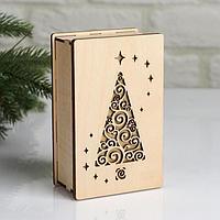 """Коробка деревянная, 15×9.5×5.5 см """"Новогодняя. Ёлочка"""", подарочная упаковка"""